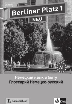 Glossar Deutsch-Russisch