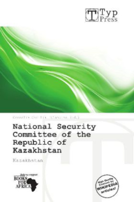 National Security Committee of the Republic of Kazakhstan
