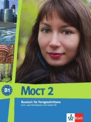 Lehr- und Arbeitsbuch, m. Audio-CD