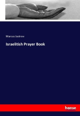 Israelitish Prayer Book
