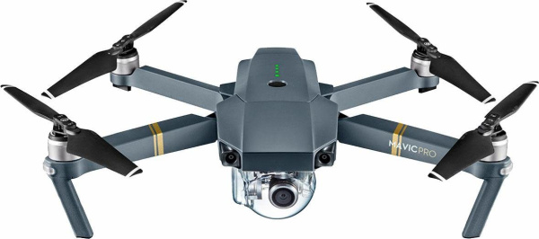 """DJI Drohne """"Mavic Pro"""""""