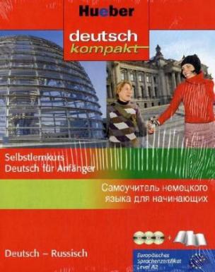 deutsch kompakt, Textbuch, Arbeitsbuch u. 3 Audio-CDs (russische Ausgabe)