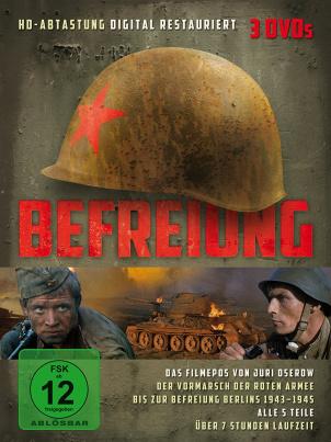 Befreiung (HD)
