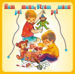 Hampelmann, Strampelmann