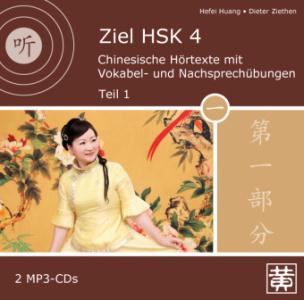 Chinesische Hörtexte mit Vokabel- und Nachsprechübungen, 2 MP3-CDs. Tl.1