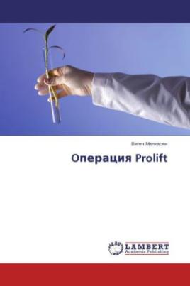 Operatsiya Prolift