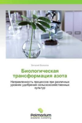 Biologicheskaya transformatsiya azota