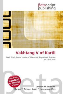 Vakhtang V of Kartli