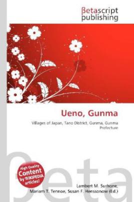 Ueno, Gunma