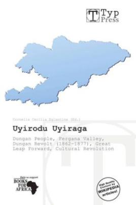 Uyirodu Uyiraga